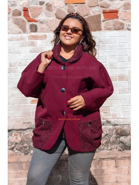 Коротка стильна куртка із кашеміру великого розміру