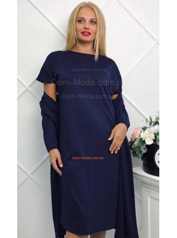 Стильное женское платье с кардиганом для полных