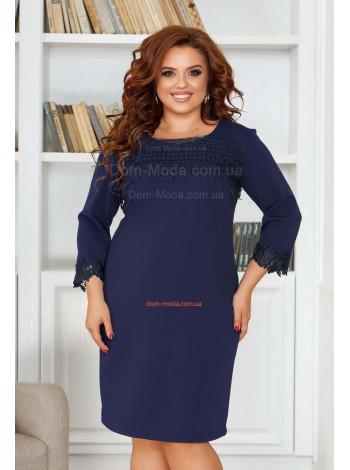 Стильное женское платье большого размера с кружевными вставками
