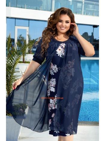 Нарядне літнє плаття великого розміру