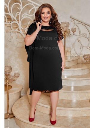 Плаття з кардиганом великого розміру