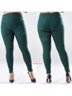 Женские джинсы с высокой талией для полных