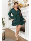 Короткое платье с запахом большого размера