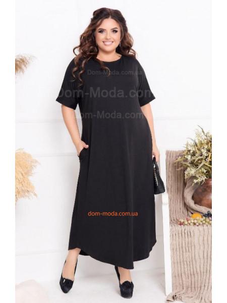 Длинное платье из джерси для полных