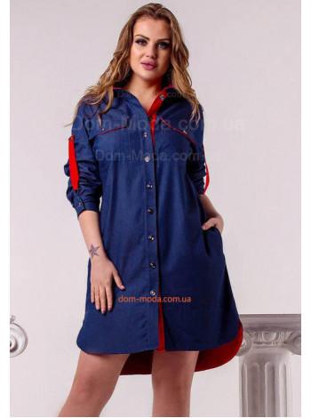 """Женское джинсовое платье больших размеров """"Кристина"""""""