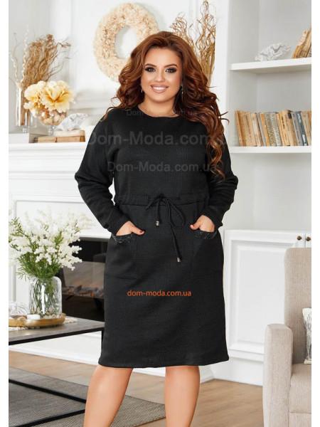 Тепле чорне плаття для повних