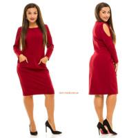 Модное платье с разрезами на рукавах большого размера