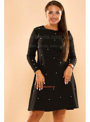 Женское платье с жемчугом большого размера