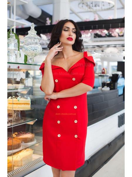 Красивое деловое платье на лето