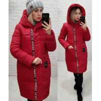 Стильная зимняя куртка женская удлиненная