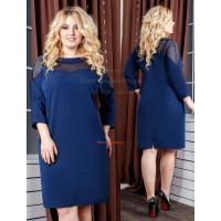 Элегантное женское платье большого размера