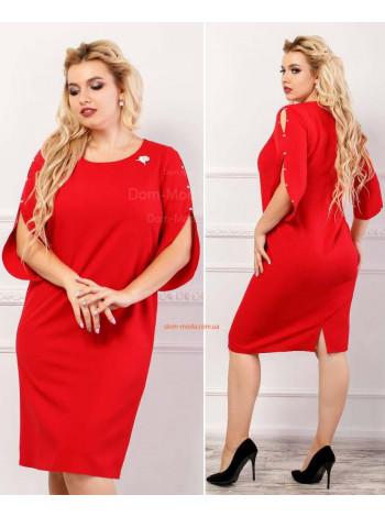 Платье с разрезами на рукавах большого размера