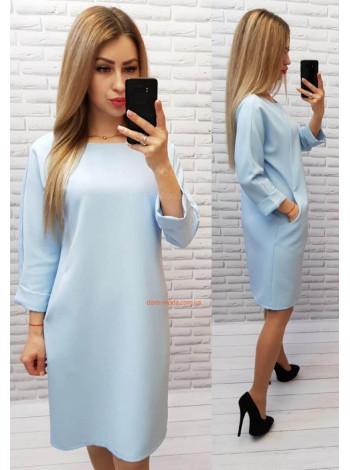 Модне жіноче плаття для офісу