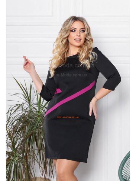 Чорна сукня великого розміру