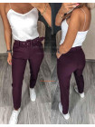 Модные брюки женские с поясом