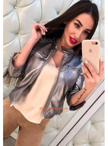 Серебристая кожаная куртка женская