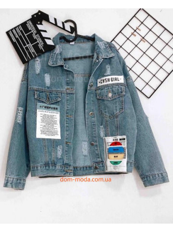 Летняя женская джинсовая куртка