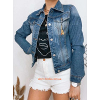 Синя джинсова куртка з брелком