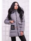 Серая зимняя куртка женская
