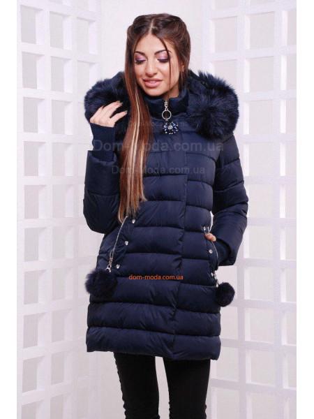Синя зимова куртка з холлофайбером