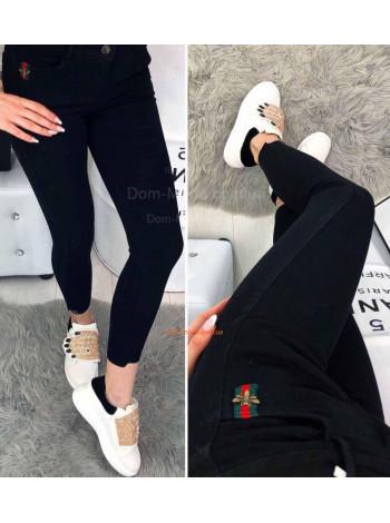 Однотонні жіночі джинси скіні темного кольору