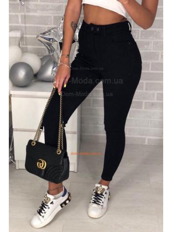 Женские облегающие классические джинсы
