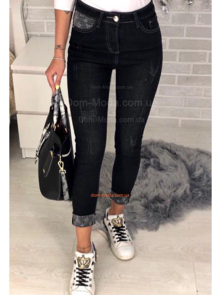 Стильні жіночі завужені джинси з потертостями