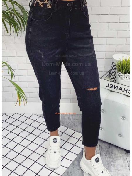Черные джинсы мом с высокой талией