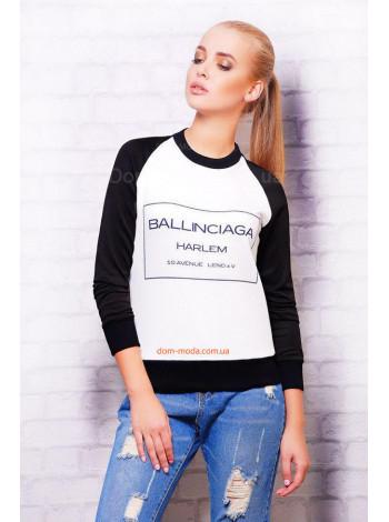 """Стильная женская кофта свитшот из дайвинга """"Ballinciaga"""""""