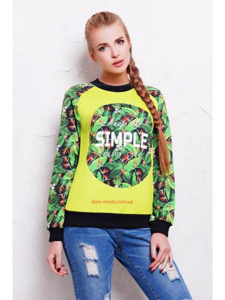 """Модный женский свитшот с длинным рукавом """"Тропики"""""""