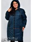 Женское зимнее пальто большого размера