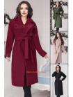 Класичне кашемірове пальто із поясом. Норма і батал