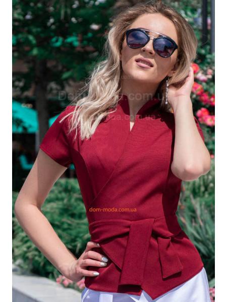 Красива блузка жіноча на запах для повних