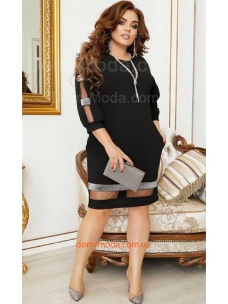 Короткое нарядное платье для полных