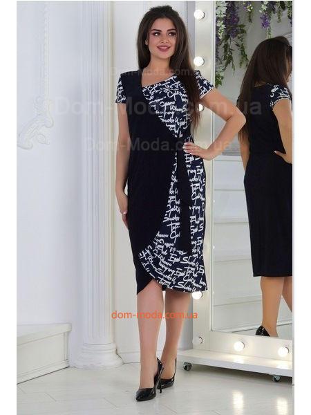 Стильное летнее платье за колено для полных девушек