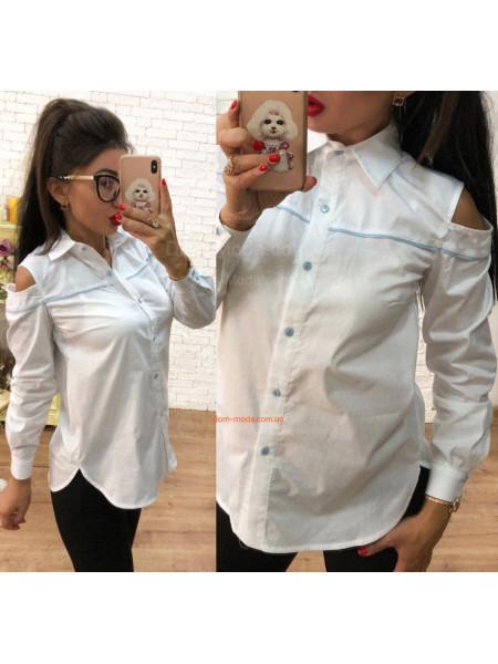 Белая рубашка с открытыми плечами