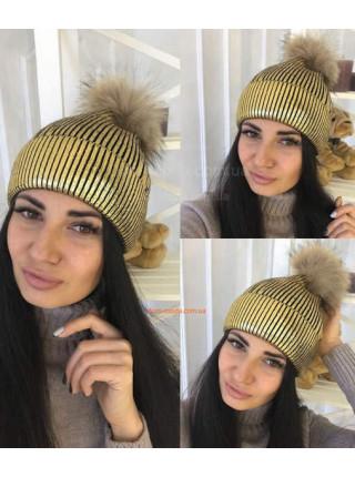 Блестящая шапка с помпоном из меха