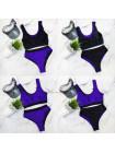 Женский модный двухсторонний купальник