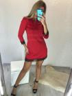 Коротке трикотажне жіноче плаття