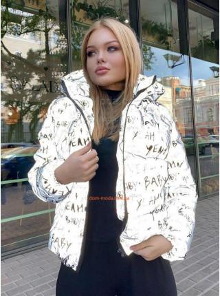 Куртка из светоотражающей ткани