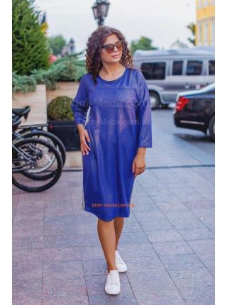Модное трикотажное платье с лампасами большого размера