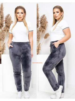Велюровые спортивные штаны