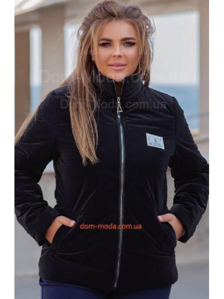 Демисезонная куртка большого размера короткая