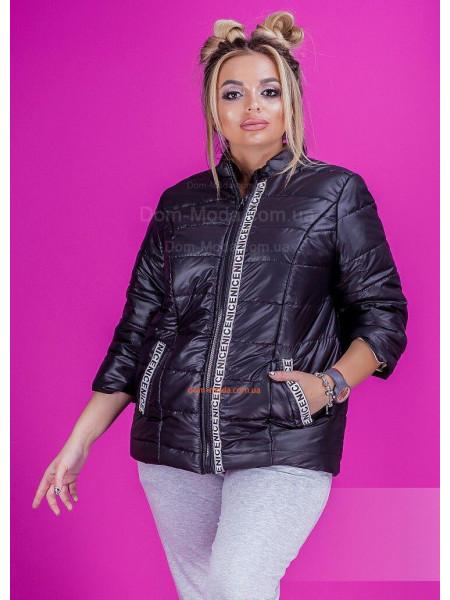 Куртки жіночі від 250 грн в магазині Dom-Moda.com.ua  9aa6605e22577