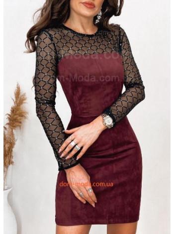 Недорогое платье с рукавами из сетки