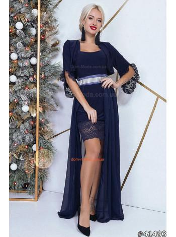 Вечернее длинное платье с накидкой