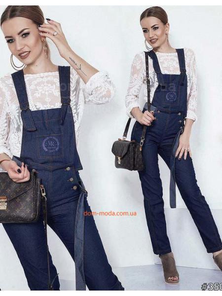 Женский синий комбинезон джинсовый
