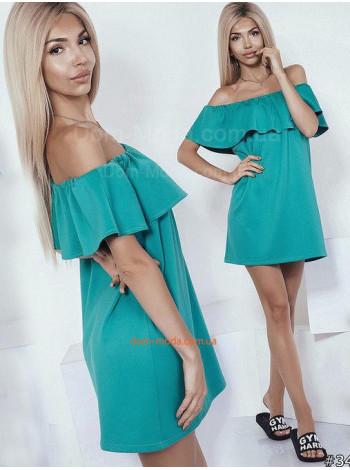 Стильное женское летнее платье с открытыми плечами батального размера