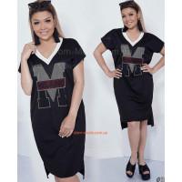 Спортивное женское мини платье