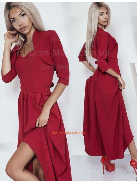 Модне довге плаття з накидкою
